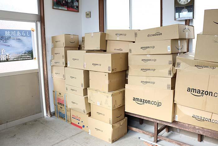 Donaciones de comida para gatos en Aoshima