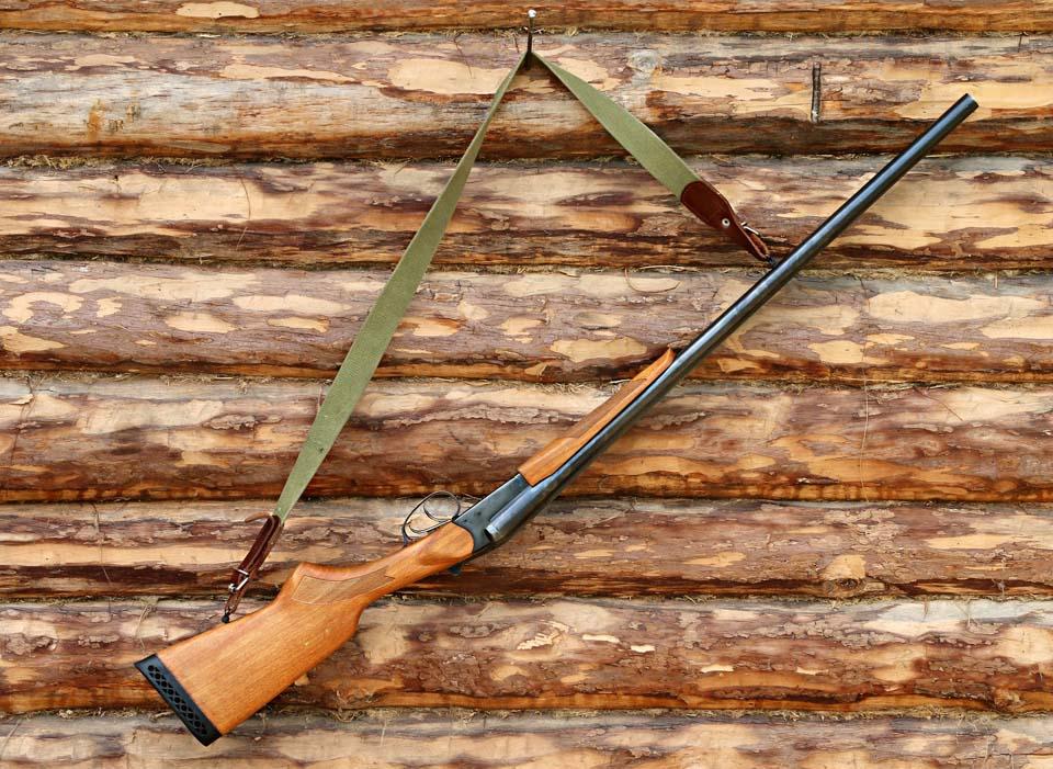 arma de caza