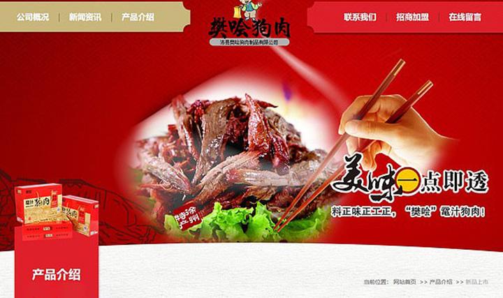 Empresa fabrica productos con carne de perro