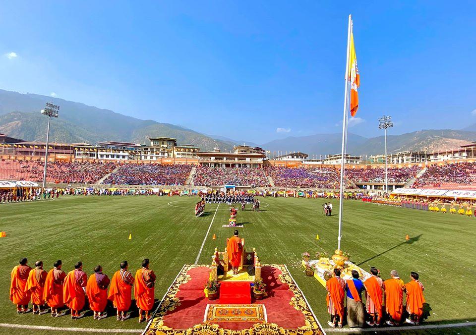 Rey de Bután cumpleaños